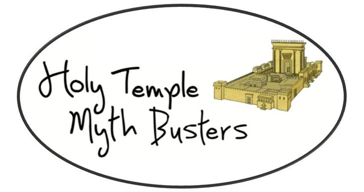 Holy Temple Myth Busters | Work of the Devil. | Third Temple | Children of Israel | Deception | Antichrist | Kohen | זמן