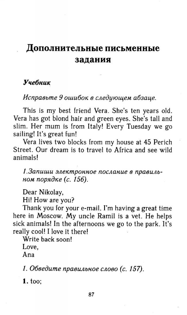 Гдз на 9 класс геометрия погорелов 1994 года