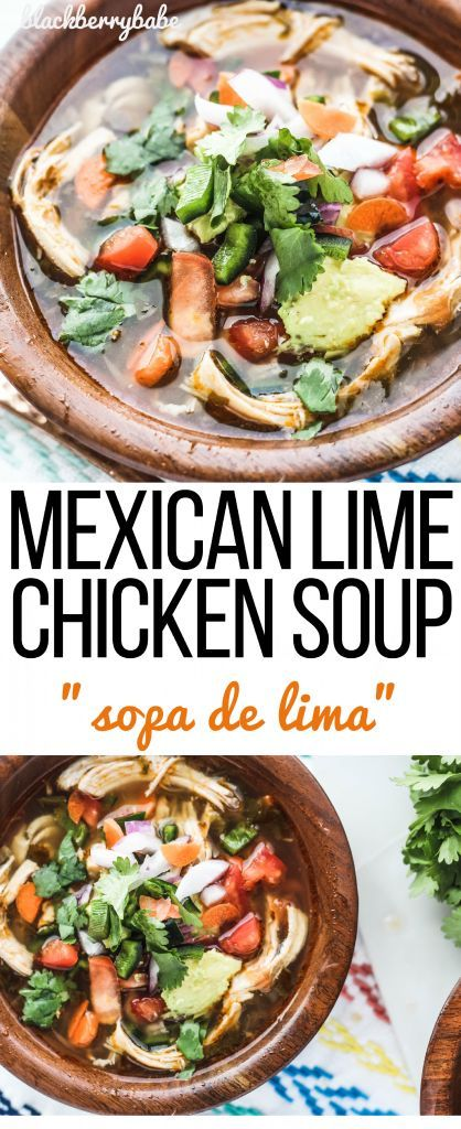 Sopa de Lima Recipe | Lime Chicken Soup | Mexican Lime Soup | Mexican Chicken Soup | Mexican Sopa de Lima | Healthy CHicken Soup | Chicken Avocado Soup | Spicy Chicken Soup | Spicy Mexican Soup