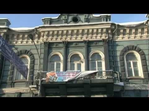 Дом Офицеров в Иркутске. 2012 год. Мои съемки и монтаж.