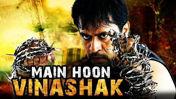 Free Main Hoon Vinashak (Thiruvannamalai ) 2017 Full Hindi Dubbed Movie | Arjun Sarja, Pooja Gandhi Watch Online watch on  https://free123movies.net/free-main-hoon-vinashak-thiruvannamalai-2017-full-hindi-dubbed-movie-arjun-sarja-pooja-gandhi-watch-online-2/