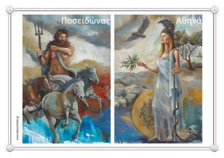 ΕΛΙΑ & ΜΥΘΟΛΟΓΙΑ - www.kidsactivities.gr