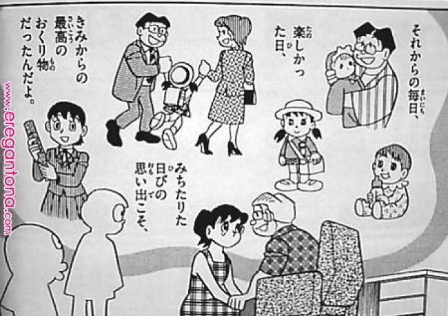 doraemon shizuka llove pinterest doraemon manga and proverbs doraemon shizuka llove pinterest doraemon manga a doraemon manga old comics