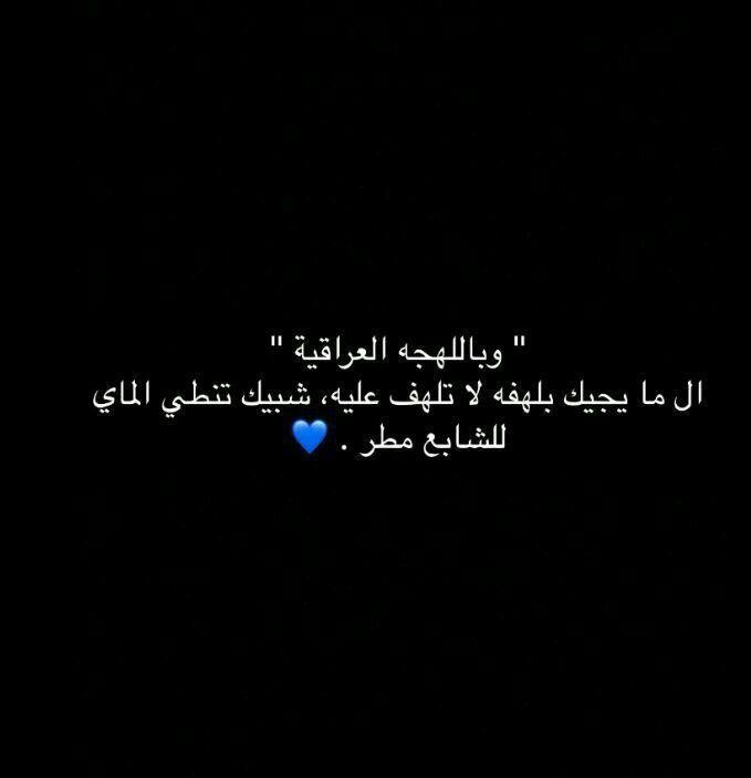 خلفيات صور افتار هيدر تمبلر صوره صور كلام Words Quotes Talking Quotes Quran Quotes Verses