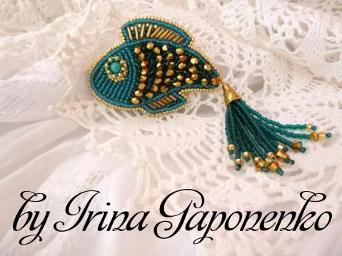 "Brooch ""Fish"" - not gold, but the desire to do ...!"