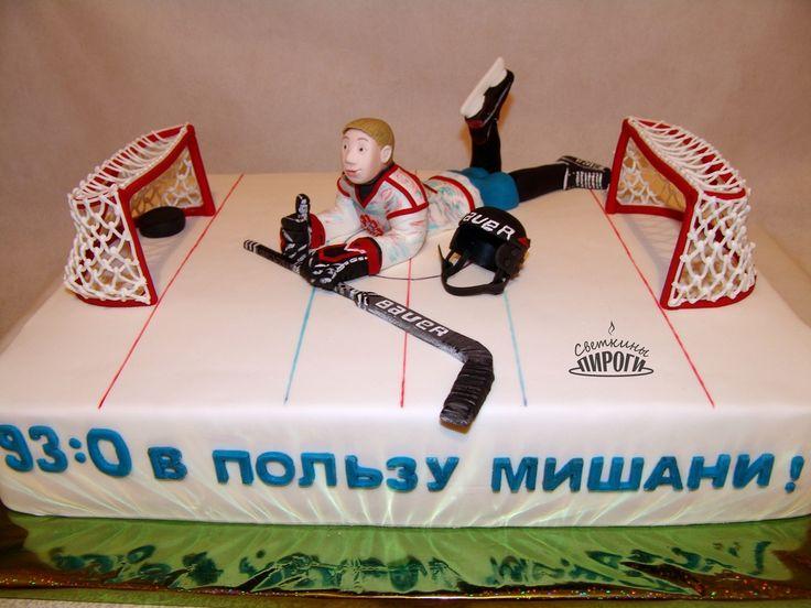 Cake Торт Хоккей hockey sugar paste https://vk.com/svetkintort