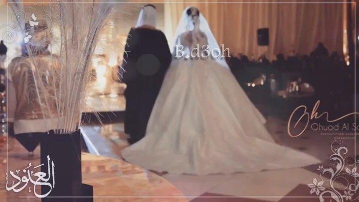 دعوه من ام العروس للطلب واتساب 0534912568 دعوه دعوه اكترونيه زواج حفل زفاف دبش دبش عروسه حفله بطاقه دعوه ال Arabian Wedding Wedding Wedding Dresses