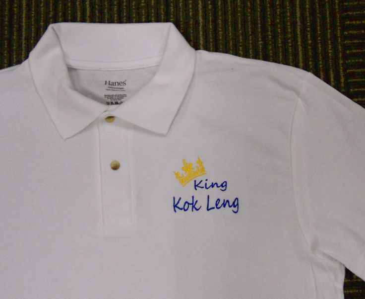 You are always a King in my heart! Personalised Polo Shirt embroidery by ThatCornerShop. #personalisedgifts #birthdaygifts #giftsforhim #giftsforher #giftideas #embroidery