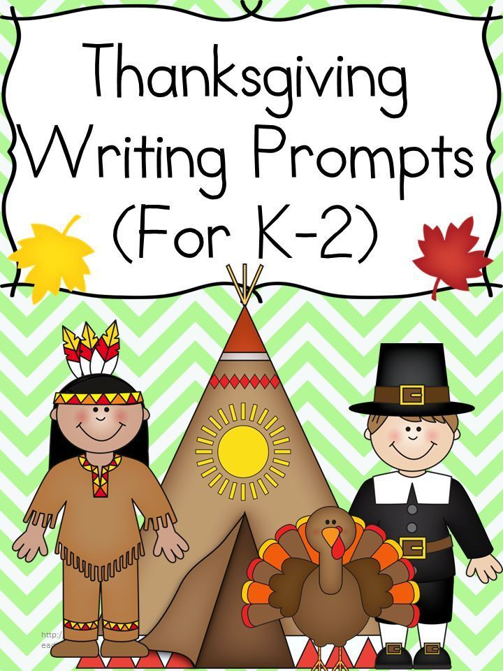 Kindergarten Activity:  Thanksgiving Writing Prompts: Modified to work with kindergarten, first or second grade, these Thanksgiving writing prompts will have your students thinking and writing about crunchy leaves, football and more.