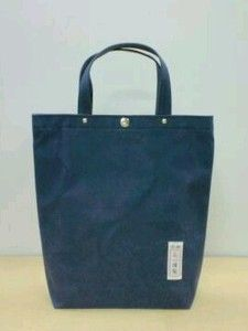 Kyoto Brand Hanpu Tote BAG Unisex Pink Black White RED Blue Japan Import Tokyo | eBay