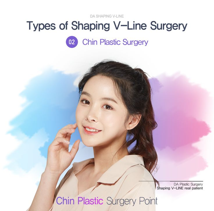 DA plastic surgery and dermotology located in Gangnam. More info: en.daprs.com Enquiry/make a reservation: info-en@daprs.com #daplsticsurgery #daprs #plasticsurgery #cosmeticsurgery #beauty #korea #model #damodel #facialcontouring #DA #vline #facecontourig #koreanplasticsurgery #jawsurgery #plasticsurgeryinkorea #koreabeauty #koreabeauty #gangnam #gangnamplasticsurgery