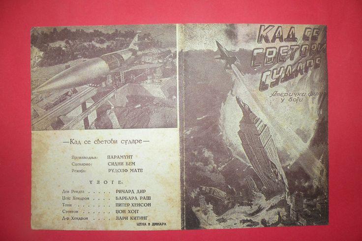 WHEN WORLDS COLLIDE 1951 SCI-FI RICHARD DERR BARBARA RUSH EXYU MOVIE PROGRAM