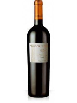 Bodegas Ontañón Ontañón Arteso 2008 - Houten kist, cadeauverpakking wijn online kopen, beste prijs