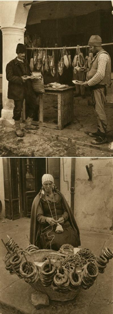 11. Roumania 1933