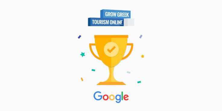 Πιστοποιητικό κατάρτισης στο διαδίκτυο από το Grow Greek Tourism Online