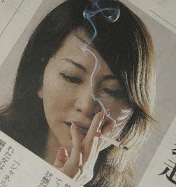 イメージ0 - 「地獄めぐりのバスは往く 中村うさぎ」の画像 - 注文の多い料理店 - Yahoo!ブログ