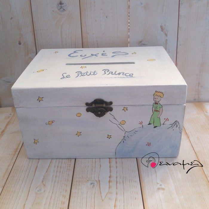 Κουτί Ευχών Μικρός Πρίγκιπας - Ευχές