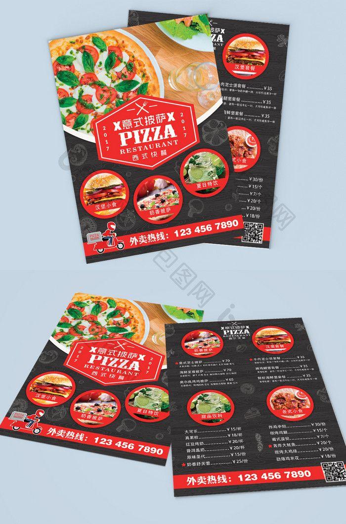 Simple Fast Food Burger Pizza Takeaway Flyer Psd Free Download Pikbest Pizza Takeaway Pizza Menu Design Food Template