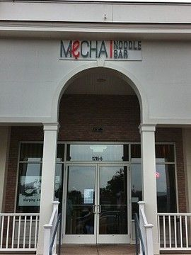 """Mecha Noodle Bar, Fairfield, CT """"In terms of our menu, its all about Asian comfort food,"""" focusing on the ramen soup dishes traditionally served in Japan and Vietnam, Mecha Noodle Bar owner Tony Pham said. """"It's Asian soul food."""""""