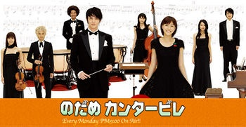 Nodame Cantabile :: I don't really remember watching this anime but I gave it a five star rating so it must have been really good just not too memorable.