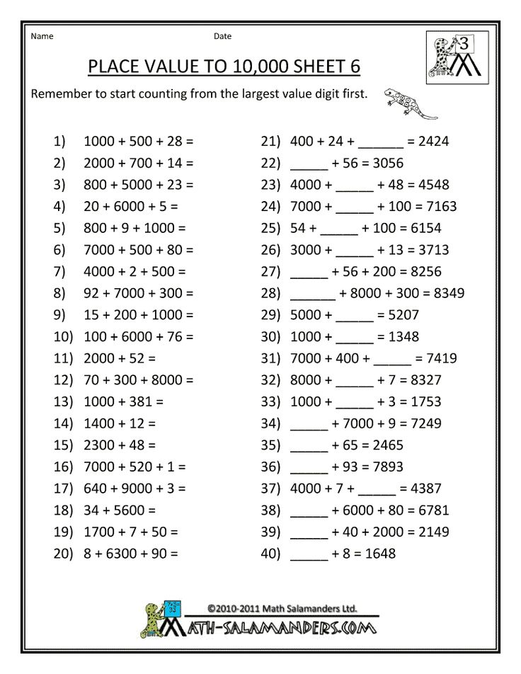 math worksheet : find a match math worksheet dd 28  worksheets : Maths Revision Worksheets