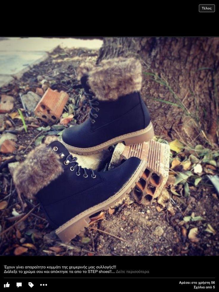 Black booties !!!!
