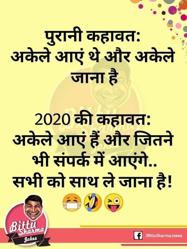 Osho Jokes In Hindi Fun Quotes Funny Good Morning Image Quotes Very Funny Jokes