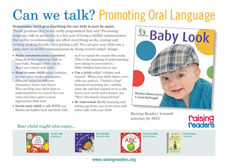 how to help your child learn to talk