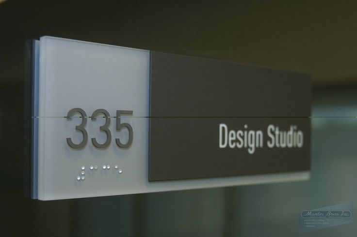 Room Identification ADA Sign | Reed College Performing Arts Building | Martin Bros. Inc.