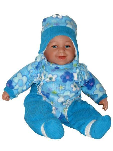 Vhodný vianočný darček  Spievajúce bábätko - Baby Girl http://www.milinko-oblecenie.sk/hracky-pre-babatka/strana-2/