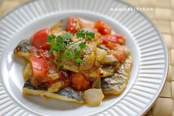 アジのトマトジンジャー 洋風煮