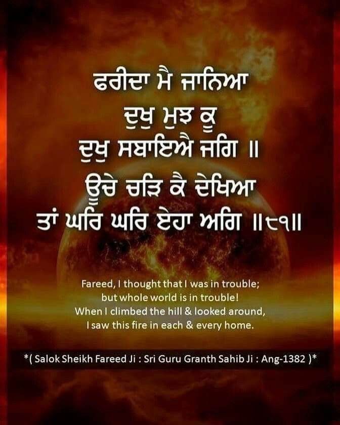 quotes best waheguru ji images quote gurbani