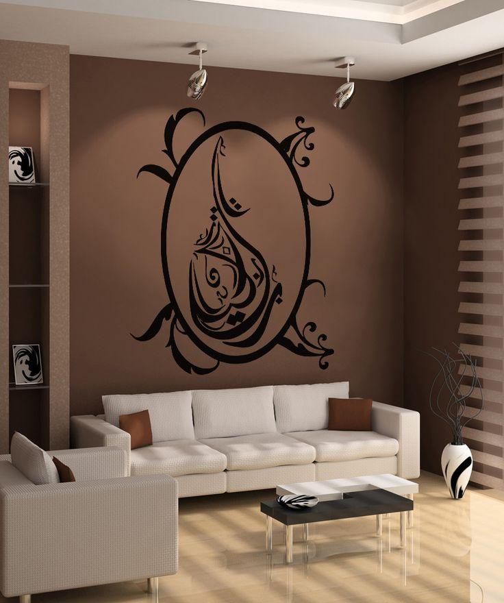 Arabic abstract wall decal