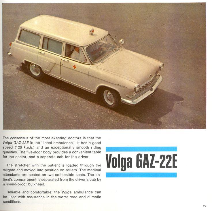 Volgaklubi kodu Forums-viewtopic-GAZ-ide reklaamprospektid ja pildid (Avtoexport jne.)