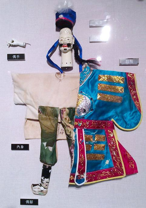 puppet museum exhibition display showing component parts of a Chinese opera puppet