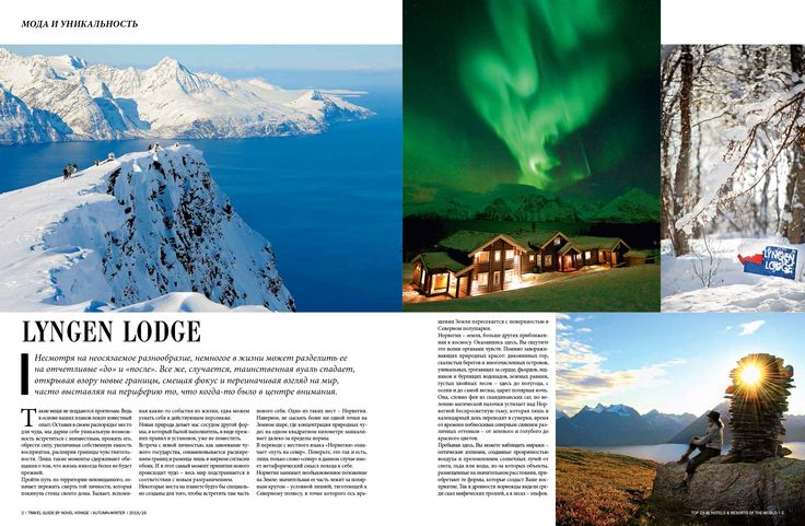 Lygen Lodge is a fantastically authentic property on the far north of Norway to face truly deep travel experiences in a luxury lodge.  http://www.novelvoyage.com/#!top-21-4l-hotels-autumn-winter-2015-16/xyivv #lyngenlodge #norway #djupvik #novelvoyage #deeptravel #besthotels #travel