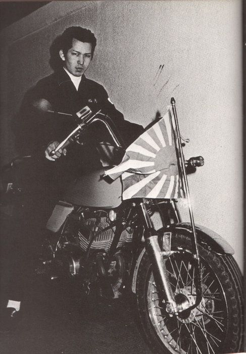 the only american bosozoku