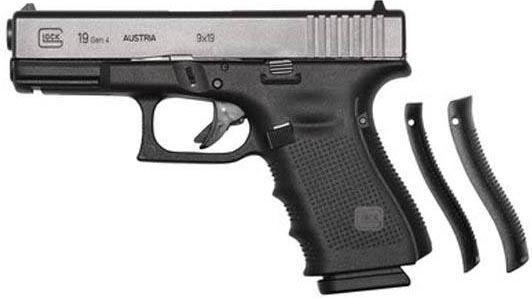 Impact Arms™ LLC - Glock G19 Gen 4 Compact 9MM  *Free Sipping* Lifetime Warranty!, $549.00 (http://www.impactarms.net/glock-g19-gen-4-compact-9mm-free-sipping-lifetime-warranty/)