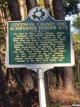 Philadelphia, MS - Murder Site of Goodman, Chaney, and Schwerner