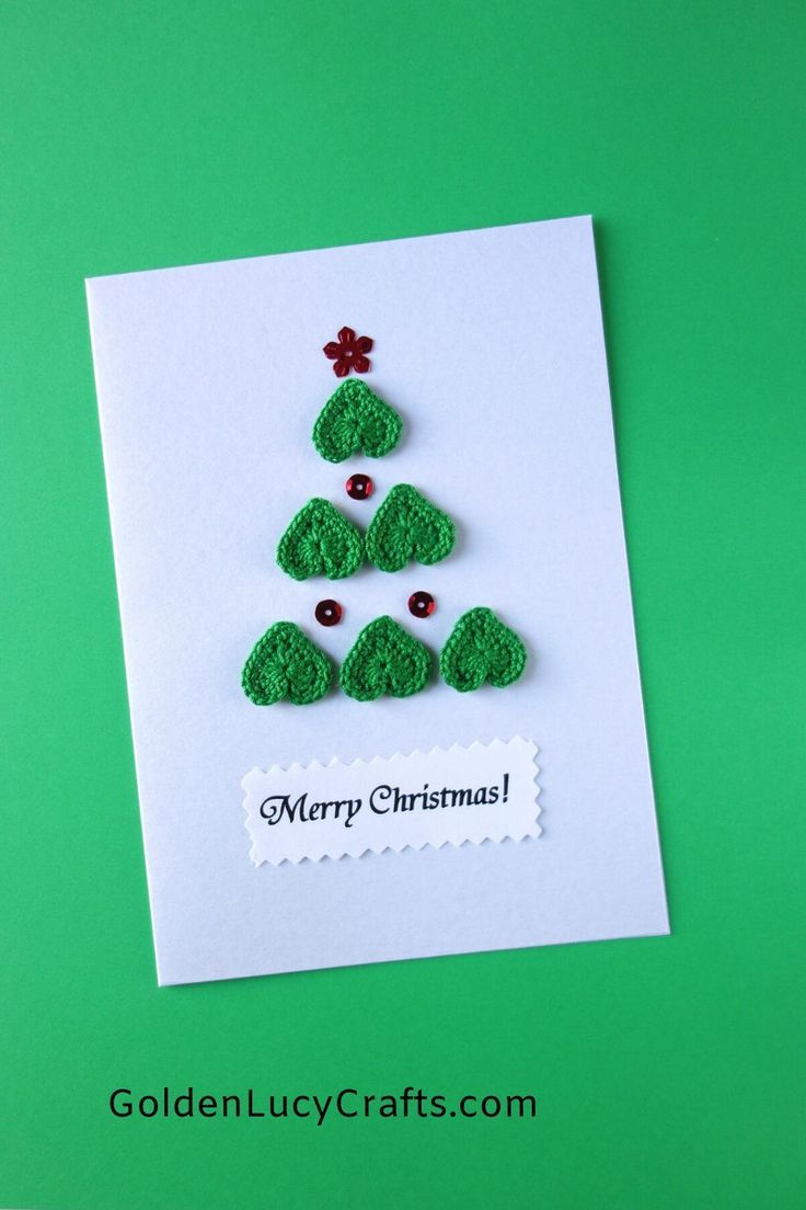 15 Diy Christmas Cards Embellished With Crochet Appliques Christmas Cards Handmade Diy Holiday Cards Diy Christmas Cards