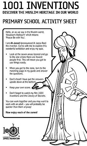 1001 Inventions by Muslims