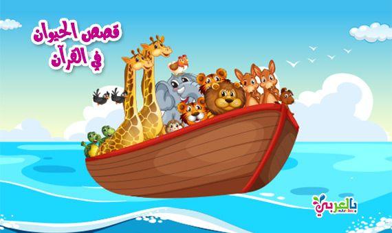 91 فكرة أنشطة وألعاب مسلية للأطفال في المنزل 2020 بالعربي نتعلم Lol