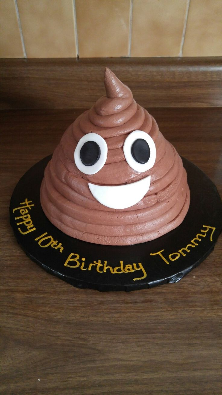 how to make poop cake