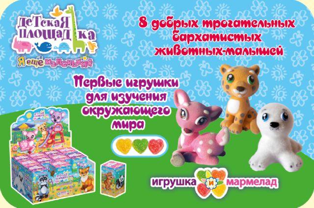 Детская площадка - Каталог продукции - Фрештойс - Фрештойз - Freshtoys - Все лучшее детям!