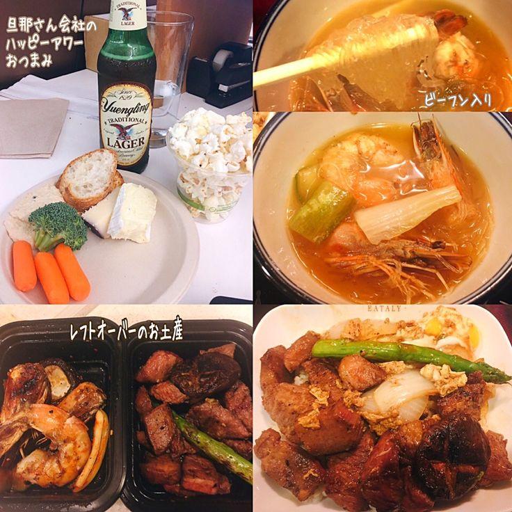 eris's dish photo お土産リメイク晩御飯 | http://snapdish.co #SnapDish #Dinner #Beef #Vegetable #Korean cuisine #Snack/Teatime
