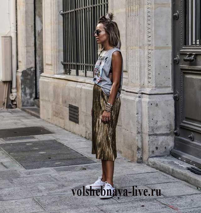 Повседневный образ с юбкой гофре золотого цвета, конверсами и майкой- алкоголичкой. Модницам, добро пожаловать в модный мир нашего журнала.