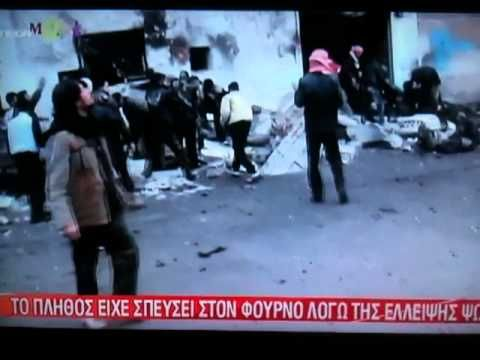Δεκάδες άνθρωποι φέρεται να έχασαν τη ζωή τους -έως και 200 σύμφωνα με ανεπιβεβαίωτες πληροφορίες- σε αεροπορική επιδρομή των κυβερνητικών δυνάμεων έξω από αρτοποιείο στην επαρχία Χάμα της κεντρικής Σύριας, όπως αναφέρουν πηγές της αντιπολίτευσης.