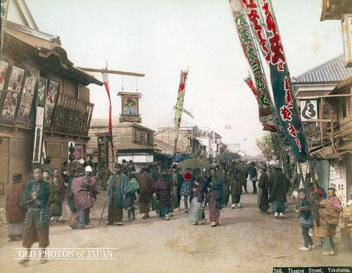 1890's, Yokohama. Isezakicho, Theater Street, Yokohama. The area between Isezakicho and Nigiwai-cho was known among foreigners as Theater Street. Since around 1877 (Meiji 10), the street was filled with theaters, teahouses and restaurants which attracted lots of crowds and made this one of Yokohama's most lively areas of the middle of the Meiji Period