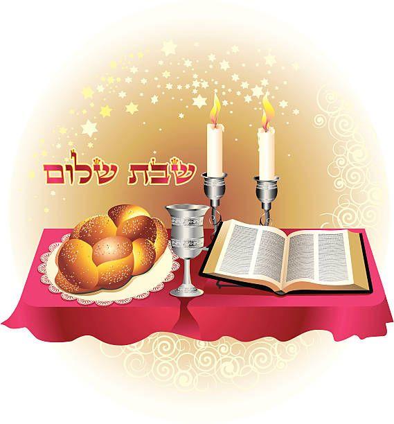 Shabbat shalom - illustrazione arte vettoriale