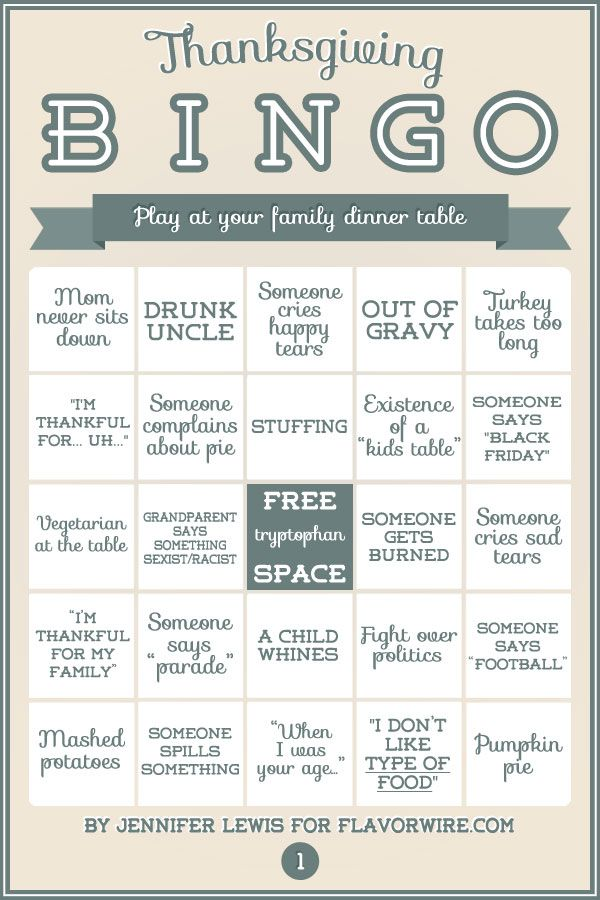 Thanksgiving Bingo for Your Dinner Table - Are you tired of gathering around the same old Thanksgiving table to eat the same old delicious meal while having the same old Thanksgiving-themed conversations?